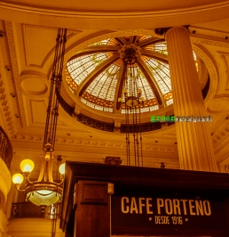 Café in Retiro Central Station. Café Porteño