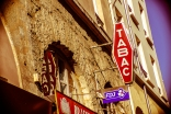 Die Herausforderung, Zigaretten in Paris zu finden